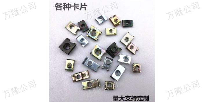 杭州不锈钢卡式螺母规格m6卡式螺母规格
