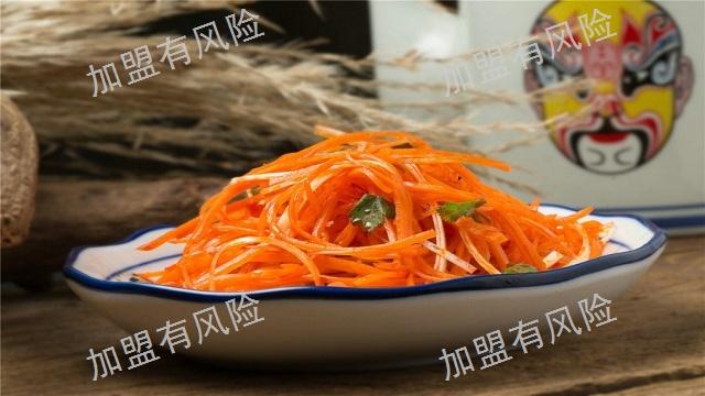 山东地区 陕西小吃加盟连锁 长沙吴满满餐饮供应