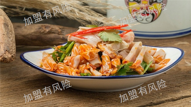 陜西特色美食加盟 長沙吳滿滿餐飲供應