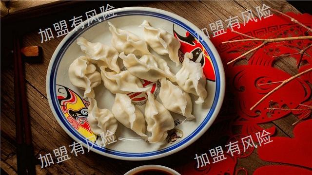 兰州地区 特色小吃加盟品牌排行榜「长沙吴满满餐饮供应」
