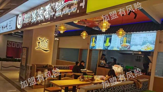 株洲地區 特色小吃加盟哪家好 長沙吳滿滿餐飲供應
