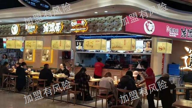四川地区 陕西小吃加盟品牌