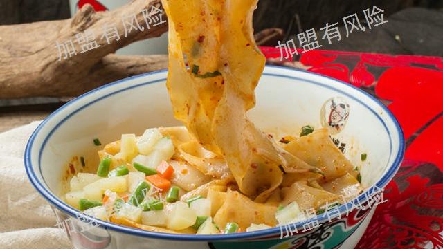 芜湖地区 特色小吃加盟前景怎么样「长沙吴满满餐饮供应」