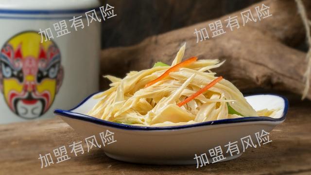 芜湖地区 陕西小吃加盟连锁「长沙吴满满餐饮供应」