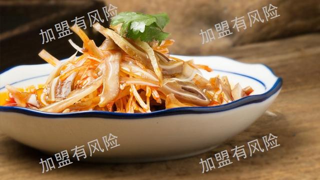 福州地區 陜西小吃加盟費多少 長沙吳滿滿餐飲供應