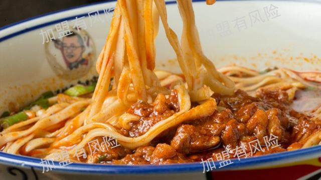怀化地区 陕西小吃加盟连锁店