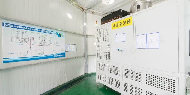 镇江蒸发浓缩设备蒸方案 昆山威胜达环保设备供应