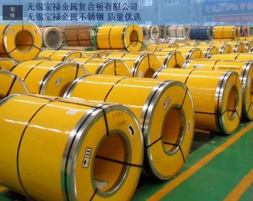 浙江316l不锈钢冷轧卷板厂家,不锈钢冷轧卷板