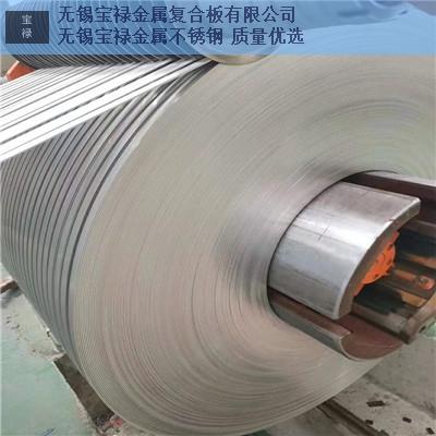 扬州不锈钢冷轧卷板供货厂