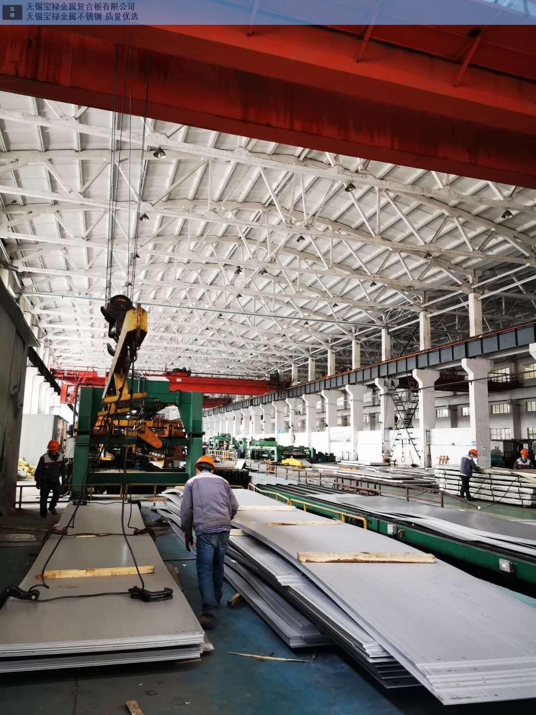 扬州常规不锈钢冷轧卷板便宜