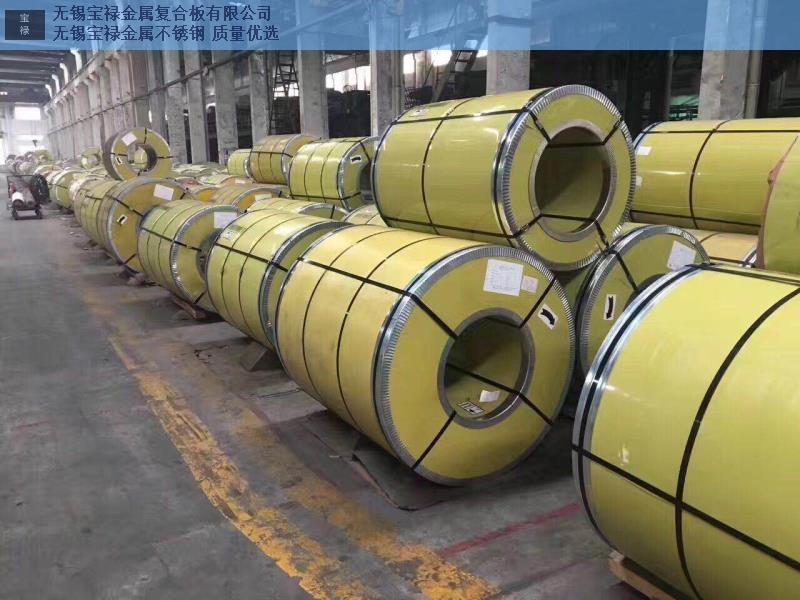 苏州410不锈钢冷轧卷板均价,不锈钢冷轧卷板