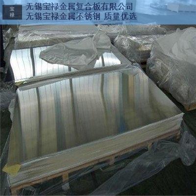 不锈钢冷轧卷板厂,不锈钢冷轧卷板