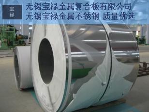 扬州316l不锈钢冷轧卷板厂家电话地址,不锈钢冷轧卷板