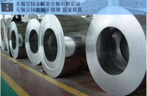 苏州316l不锈钢冷轧卷板直径,不锈钢冷轧卷板