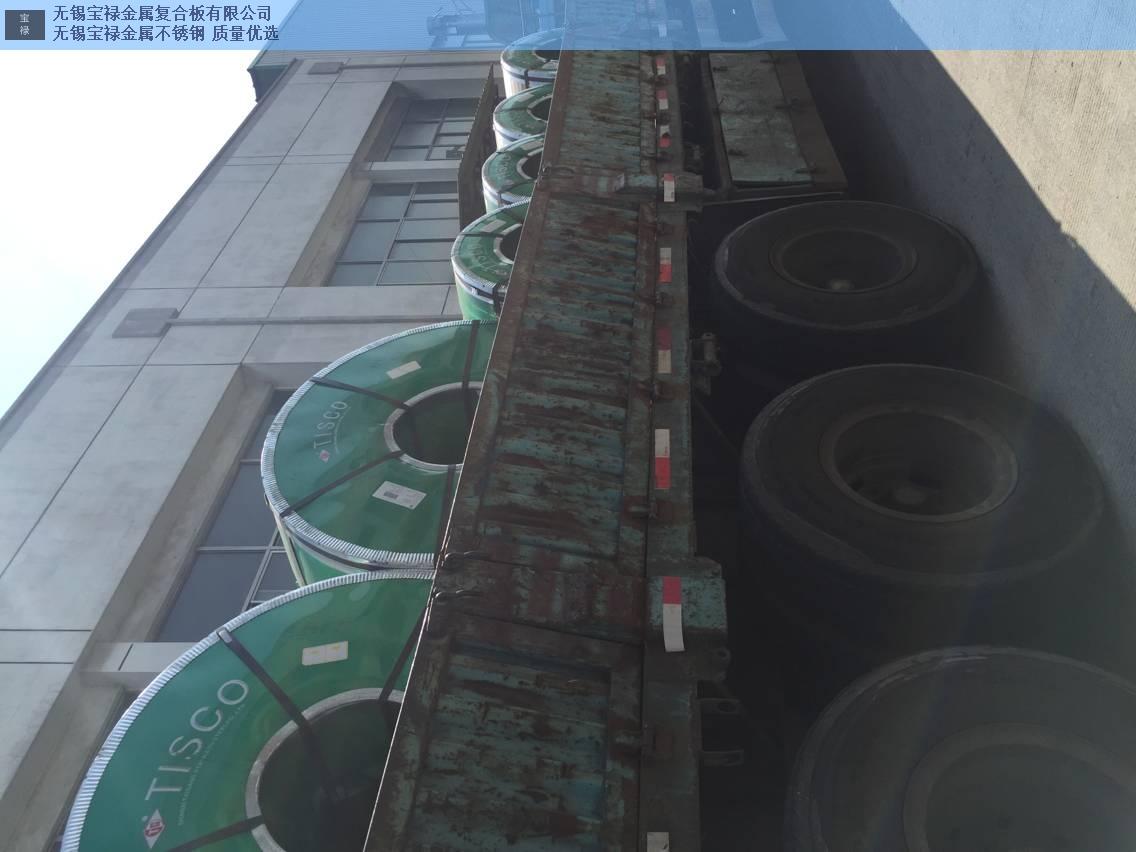 连云港316不锈钢冷轧卷板性价比高企业