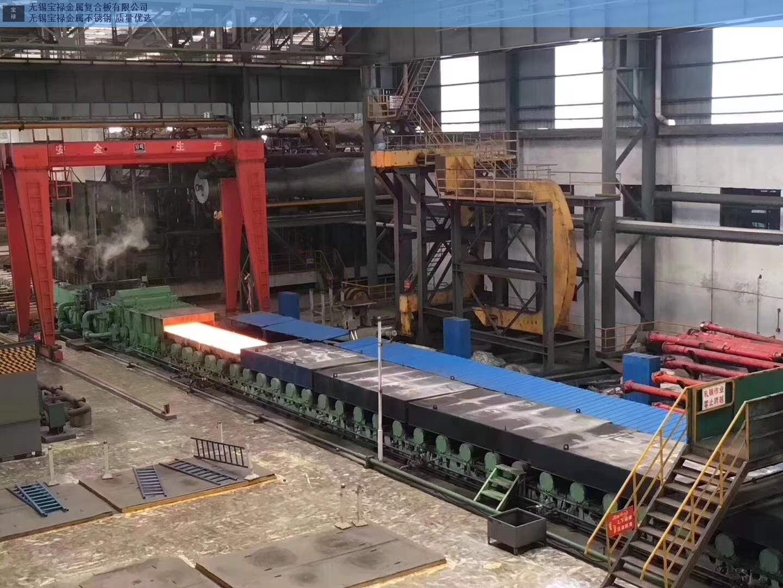 南京宝钢不锈钢冷轧卷板厂 和谐共赢「无锡宝禄金属复合板供应」