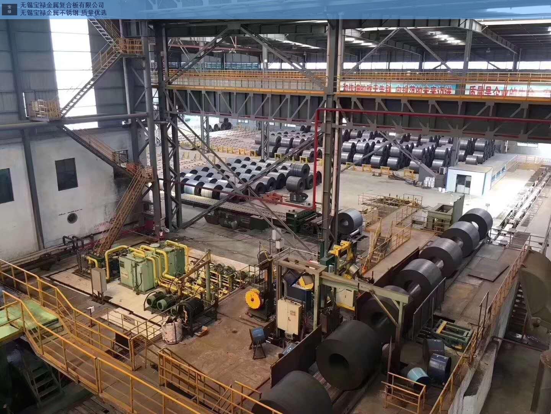 连云港316不锈钢冷轧卷板性价比高企业,不锈钢冷轧卷板