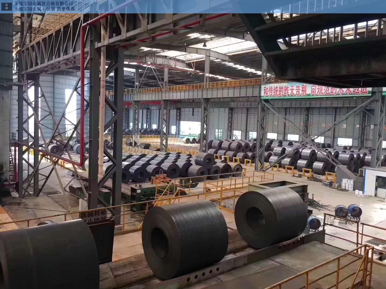无锡310s不锈钢冷轧卷板性价比高企业 值得信赖「无锡宝禄金属复合板供应」