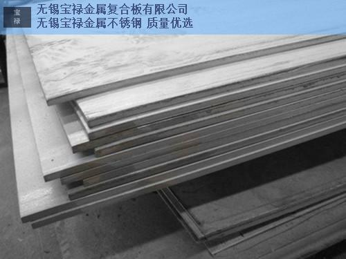 乌兰察布625不锈钢中厚板,不锈钢中厚板