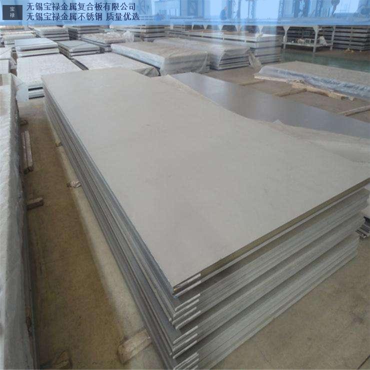 甘肃2205不锈钢中厚板太钢酒钢按图加工,不锈钢中厚板