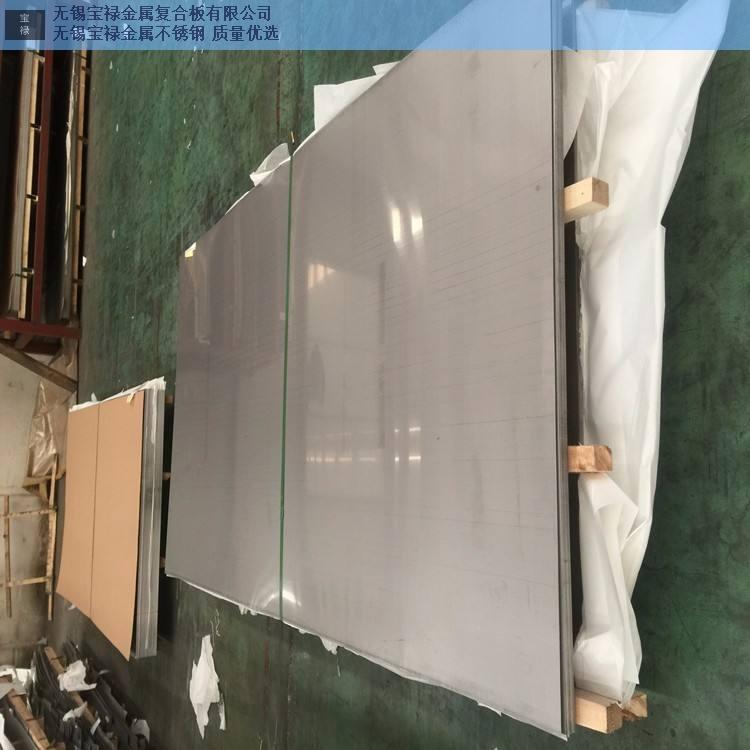 316L不锈钢中厚板厂家直供,不锈钢中厚板