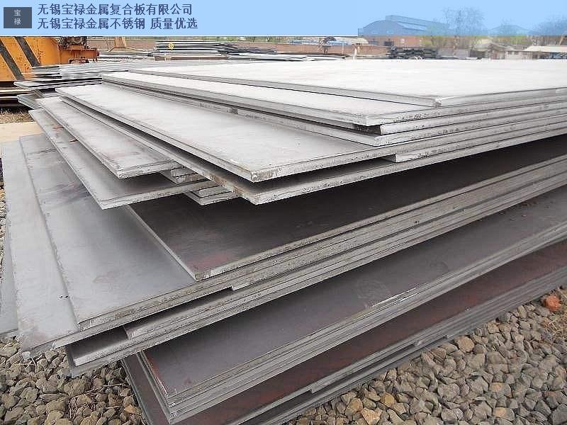 316L不锈钢中厚板厂家直供 诚信经营「无锡宝禄金属复合板供应」