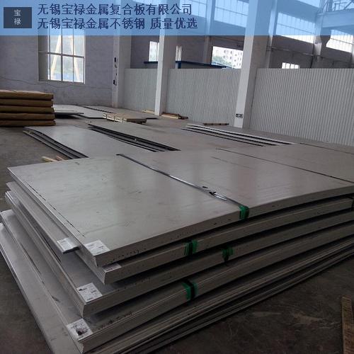 鄂尔多斯304不锈钢中厚板厂家直供,不锈钢中厚板