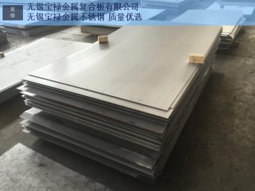 嘉峪关309s不锈钢中厚板切割厂家,不锈钢中厚板