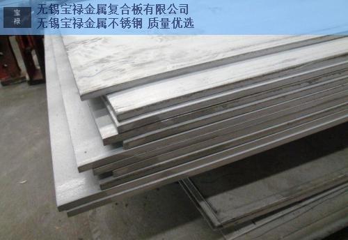 赤峰309S不锈钢中厚板供货厂家,不锈钢中厚板