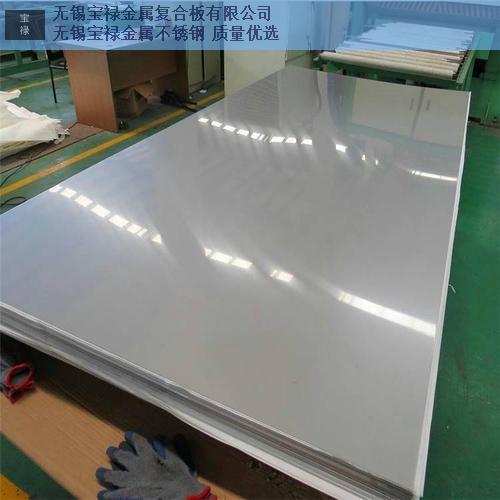 兴安盟316L不锈钢中厚板切割,不锈钢中厚板