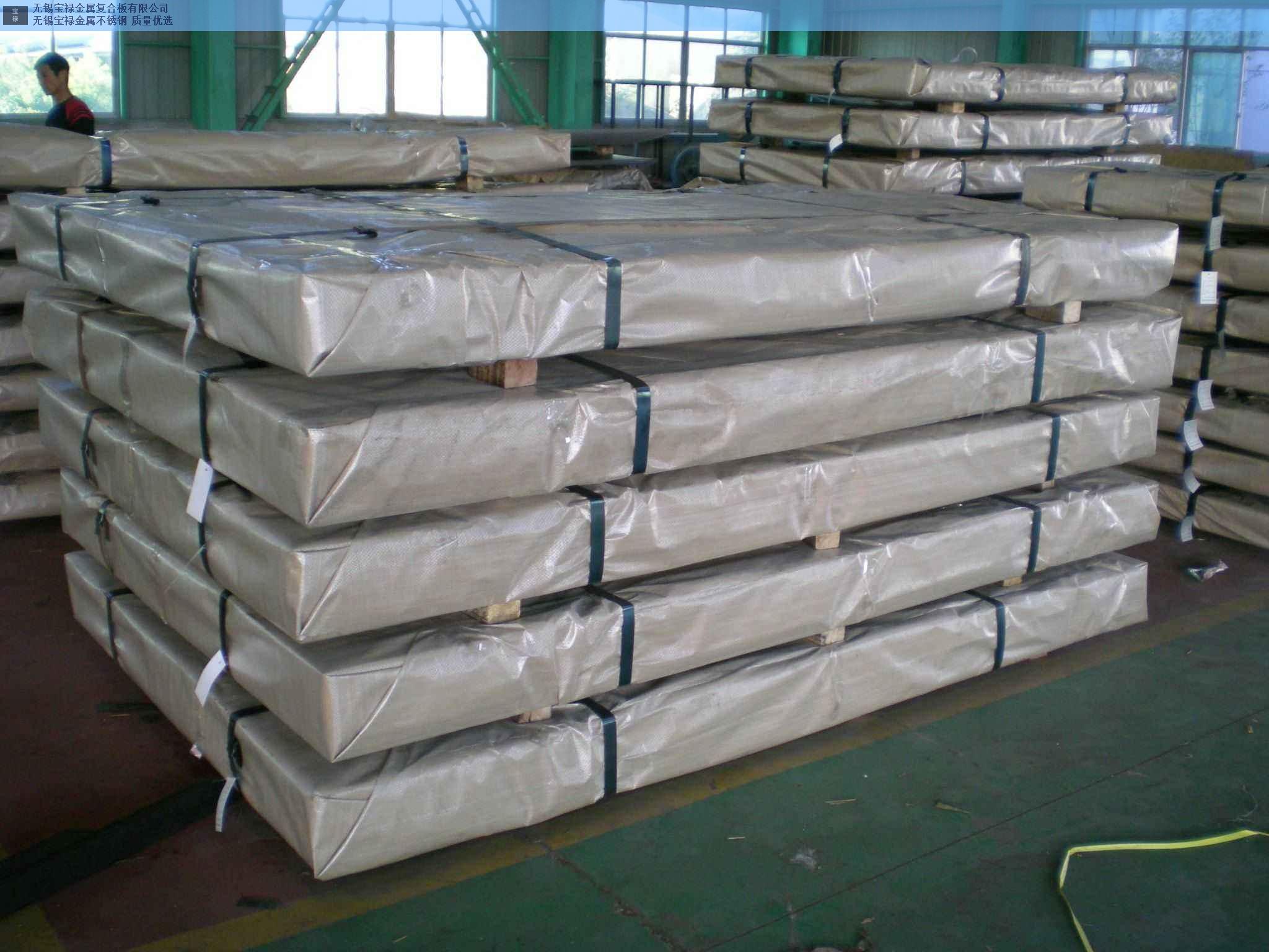 内蒙古309S不锈钢中厚板原材料,不锈钢中厚板