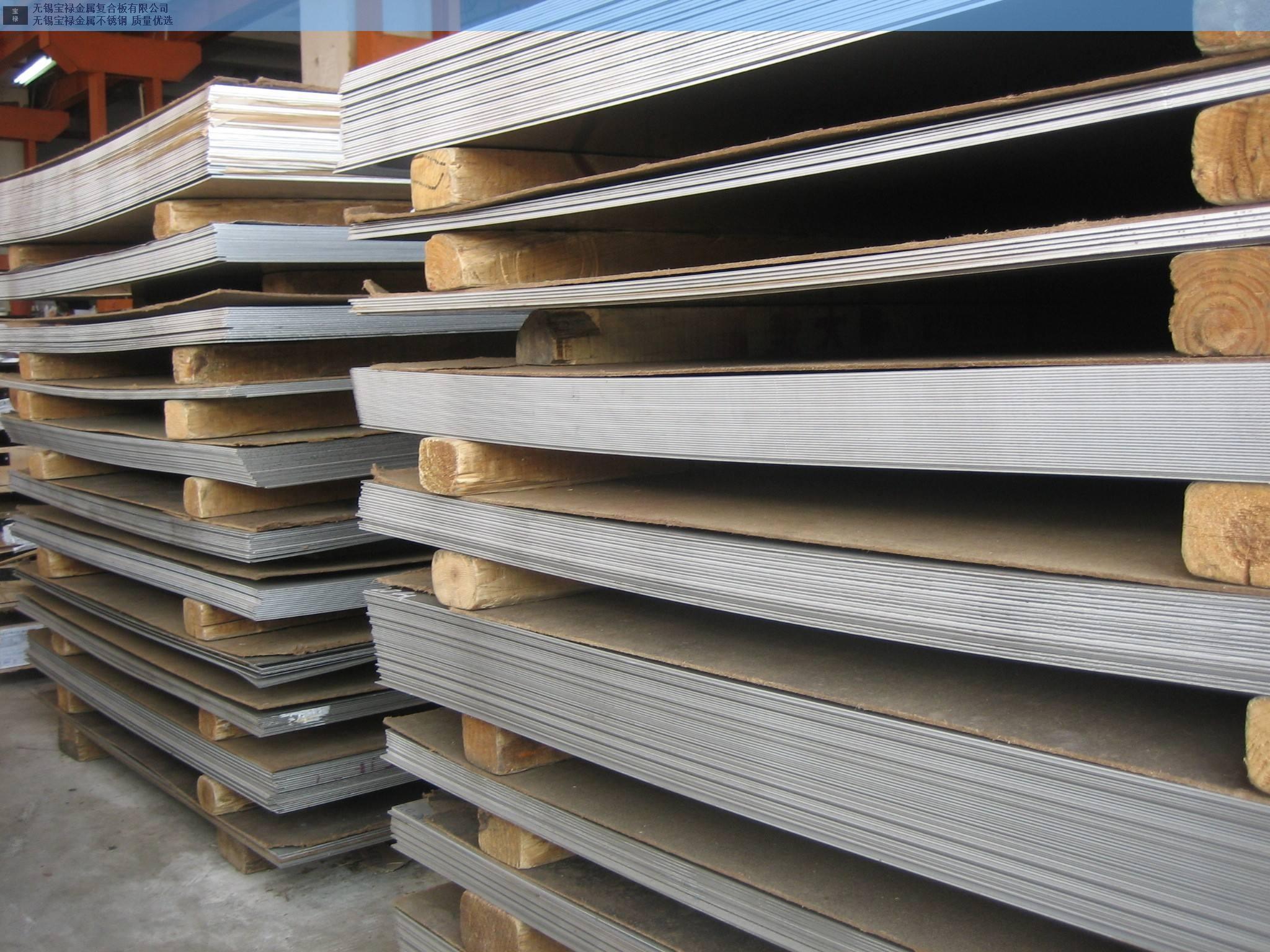 410不锈钢中厚板加工,不锈钢中厚板