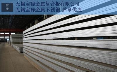 阿拉善310s不锈钢中厚板厂家,不锈钢中厚板