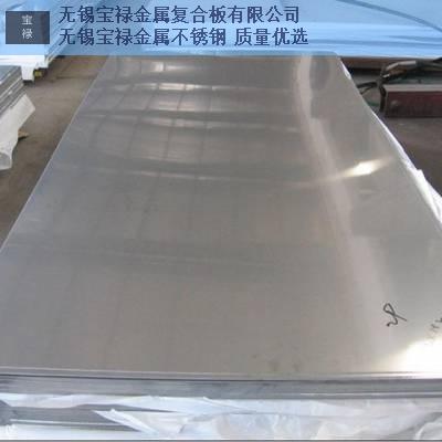 鄂尔多斯304不锈钢中厚板,不锈钢中厚板