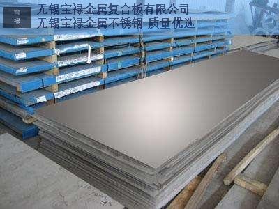 兰州***不锈钢中厚板生产厂家,不锈钢中厚板