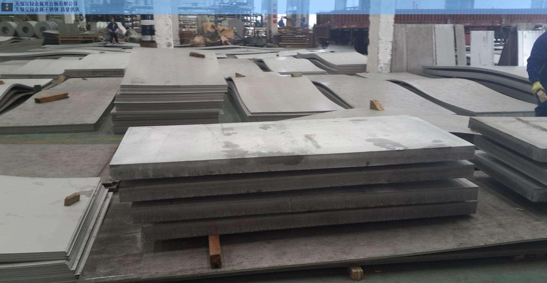 锡林郭勒202不锈钢中厚板加工 诚信服务「无锡宝禄金属复合板供应」