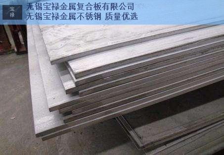 宁夏2205不锈钢中厚板零割,不锈钢中厚板