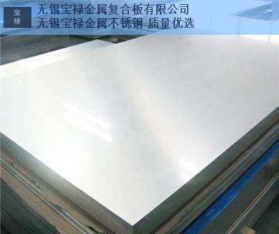 巴彦淖尔316L不锈钢中厚板价格,不锈钢中厚板