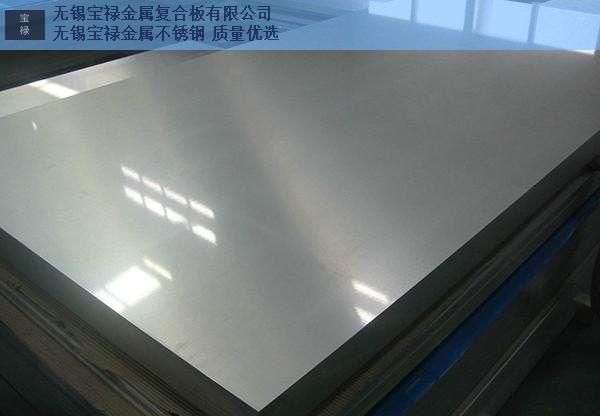 内蒙古不锈钢中厚板原材料,不锈钢中厚板