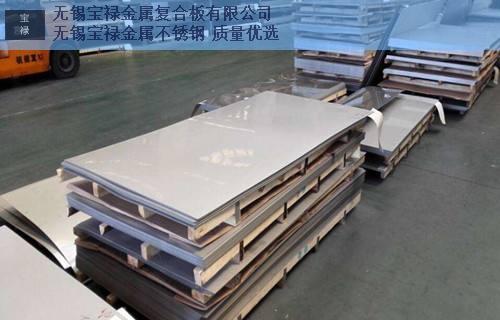 新疆2205不锈钢中厚板原材料,不锈钢中厚板