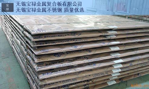 呼伦贝尔304不锈钢中厚板供货厂家,不锈钢中厚板