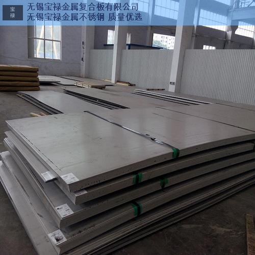 兴安盟316L不锈钢中厚板厂家直供,不锈钢中厚板