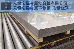 乌海不锈钢中厚板供货厂家,不锈钢中厚板