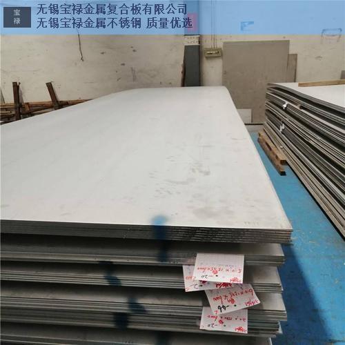 锡林郭勒202不锈钢中厚板切割,不锈钢中厚板