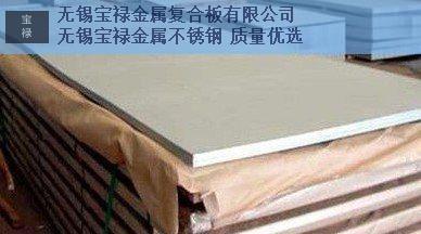 鄂尔多斯2205不锈钢中厚板价格,不锈钢中厚板