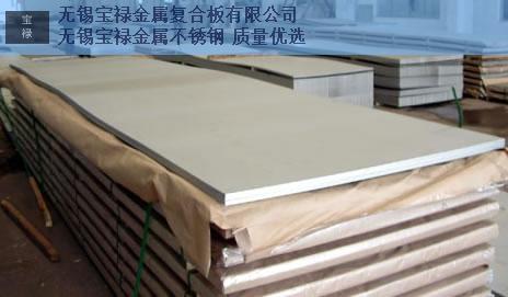 求购不锈钢中厚板用途 欢迎咨询「无锡宝禄金属复合板供应」