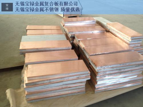 宁夏C276不锈钢复合板加工,不锈钢复合板