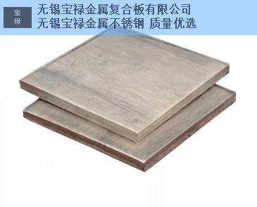 新疆309S不锈钢复合板切割,不锈钢复合板