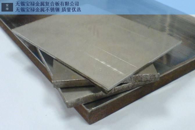 榆林2205不锈钢复合板价格,不锈钢复合板