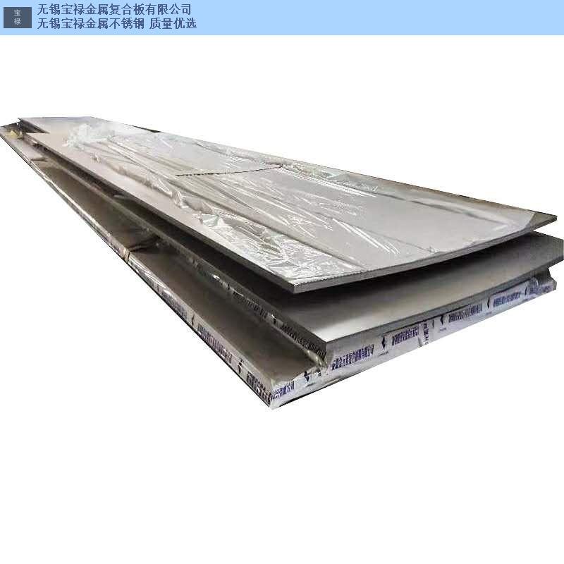 安康309S不锈钢复合板厂家现货,不锈钢复合板